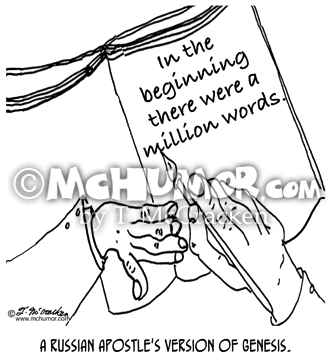 Bible Cartoon 7706